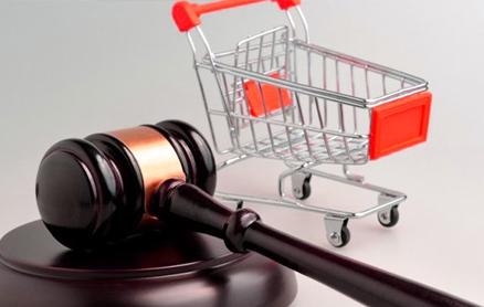 direito-consumidor-img-home
